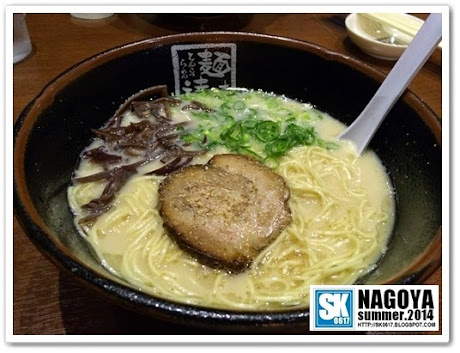 Nagoya Japan - Tonkotsu Ramen