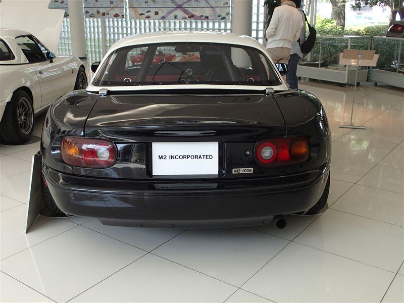 M2 Incorporated, 1006, V6, prototyp, koncept, unikalne samochody, japońskie auta, motoryzacja z Japonii, ciekawostki