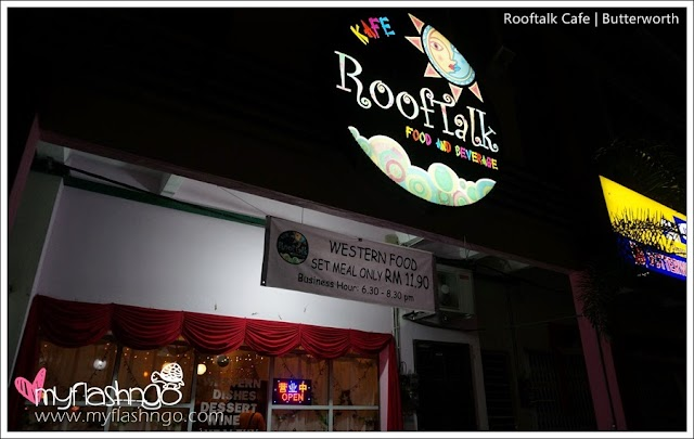北海 Cafe | Rooftalk Cafe @ Ong Yi How Butterworth