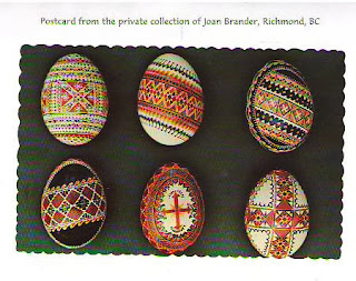 1969. O. Kindrachuk postcard. #471624-C