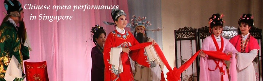 Chinese opera performances in Singapore