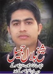 Bilal Jamil