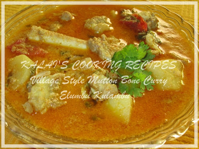 Village Style Mutton Bone / Elumbu Curry