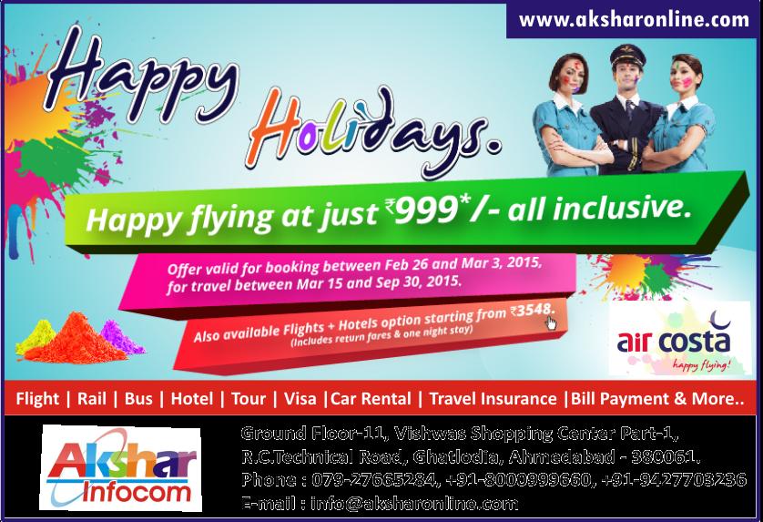 Aircosta - Happy Flying - Happy Holidays
