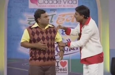 Chala Hawa Yeu Dya, Goa Episode, Sagar Karande & Bhau Kadam playing Jay-Viru of Sholey