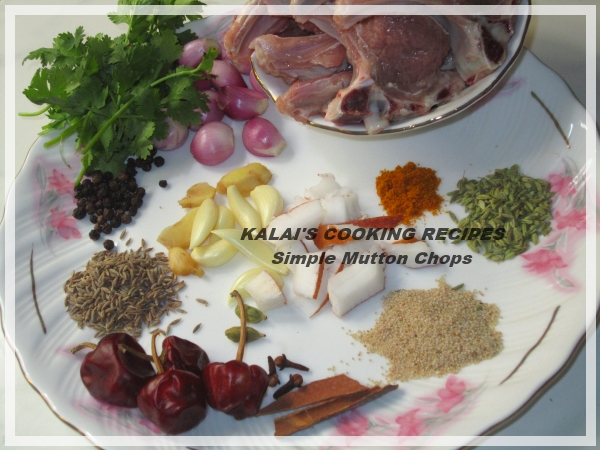 Simple Mutton Chops | Varutha Masala Mutton Chops | Meat Ribs Chops