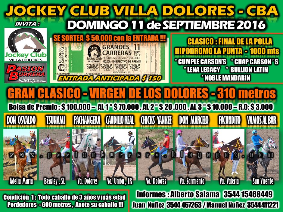 VILLA DOLORES - 11 - 310