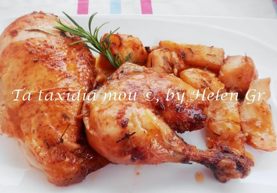 Κοτόπουλο Ψητό με Δενδρολίβανο και Καπνιστή Πάπρικα