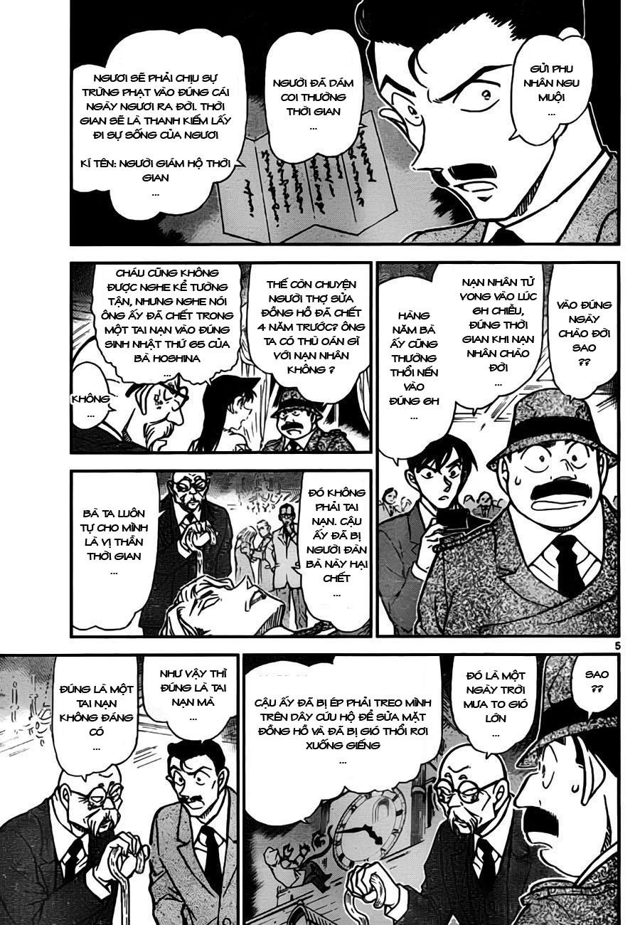 Detective Conan - Thám Tử Lừng Danh Conan chap 763 page 6 - IZTruyenTranh.com