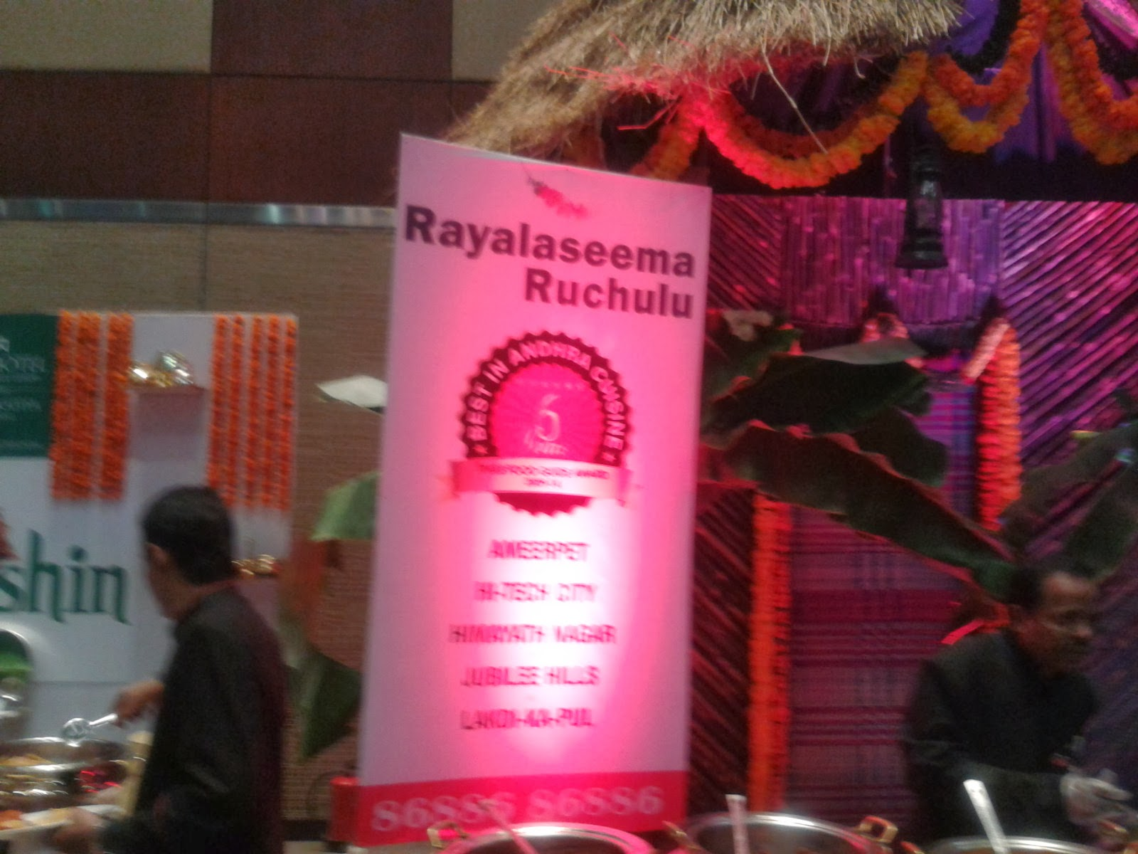 Hyderabad Times Food Award Rayalaseema Ruchulu