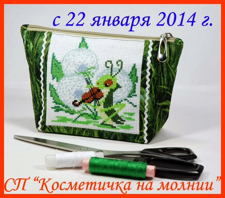 http://zolotko-dr.blogspot.ru/2014/01/blog-post_10.html?showComment=1389938593720#c8265558029076903239