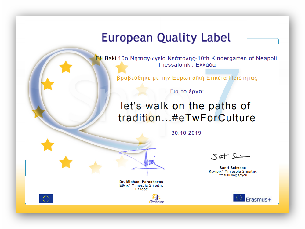 European eTwinning Quality Label 2019