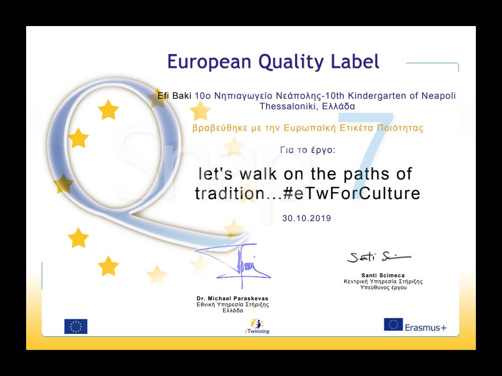 European eTwinning Quality Label 2019