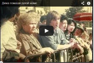 ролики русский проект.