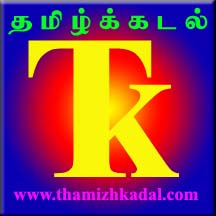 THAMIZHKADAL MOBILE  APK. TOUCH or SCAN
