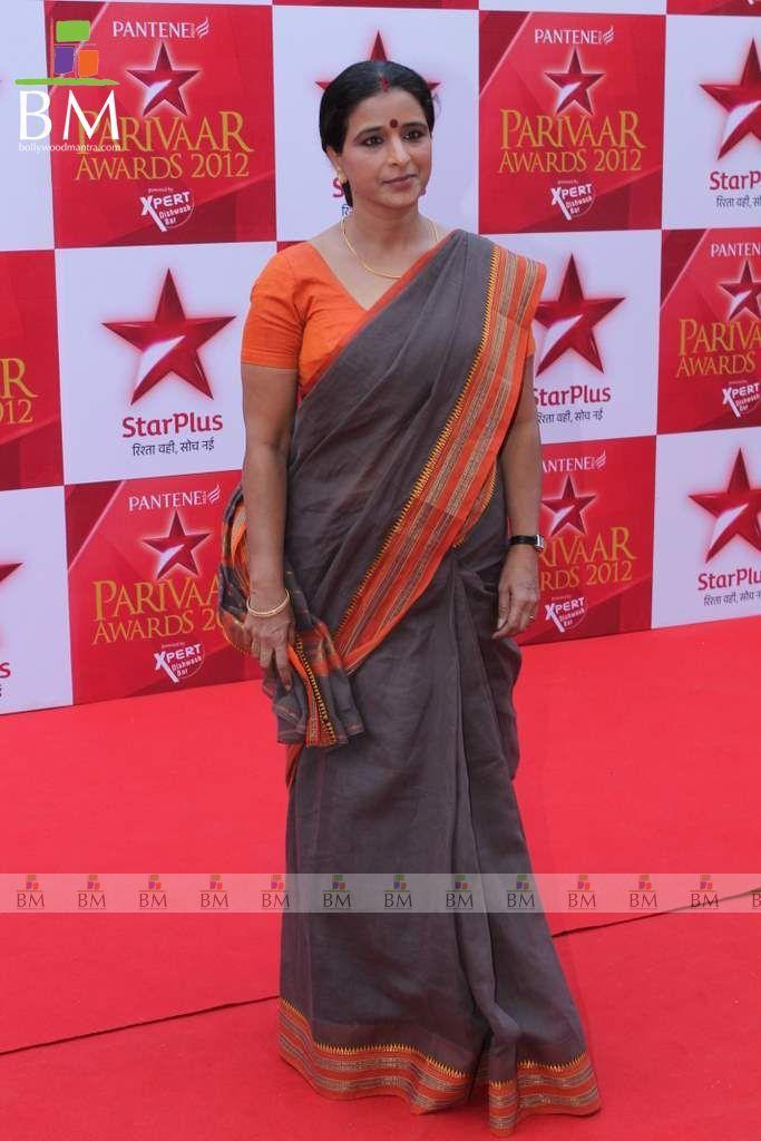 Star Parivaar Awards 2017 Title Song Full