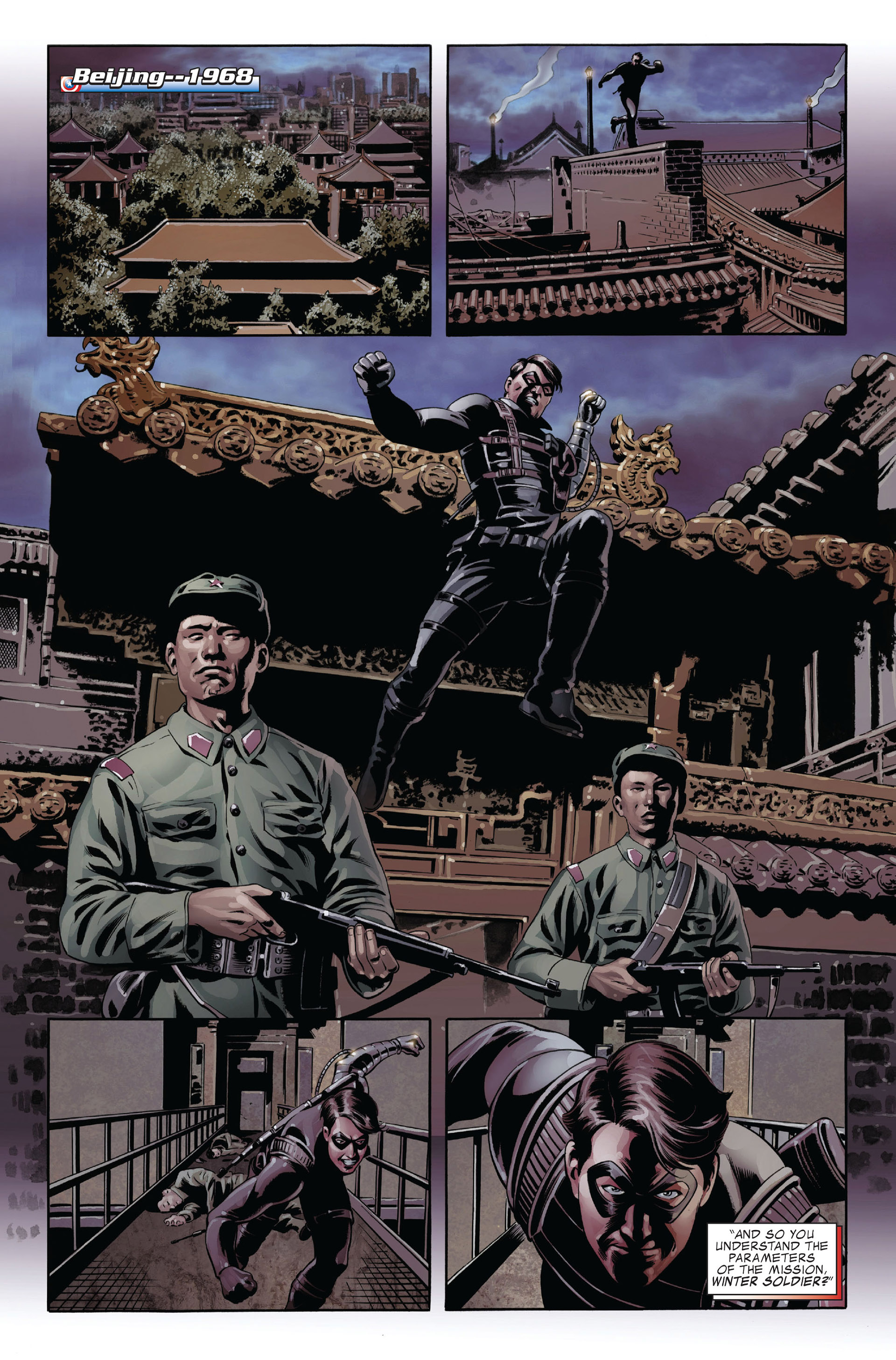 Captain America (2005) Issue #44 #44 - English 3