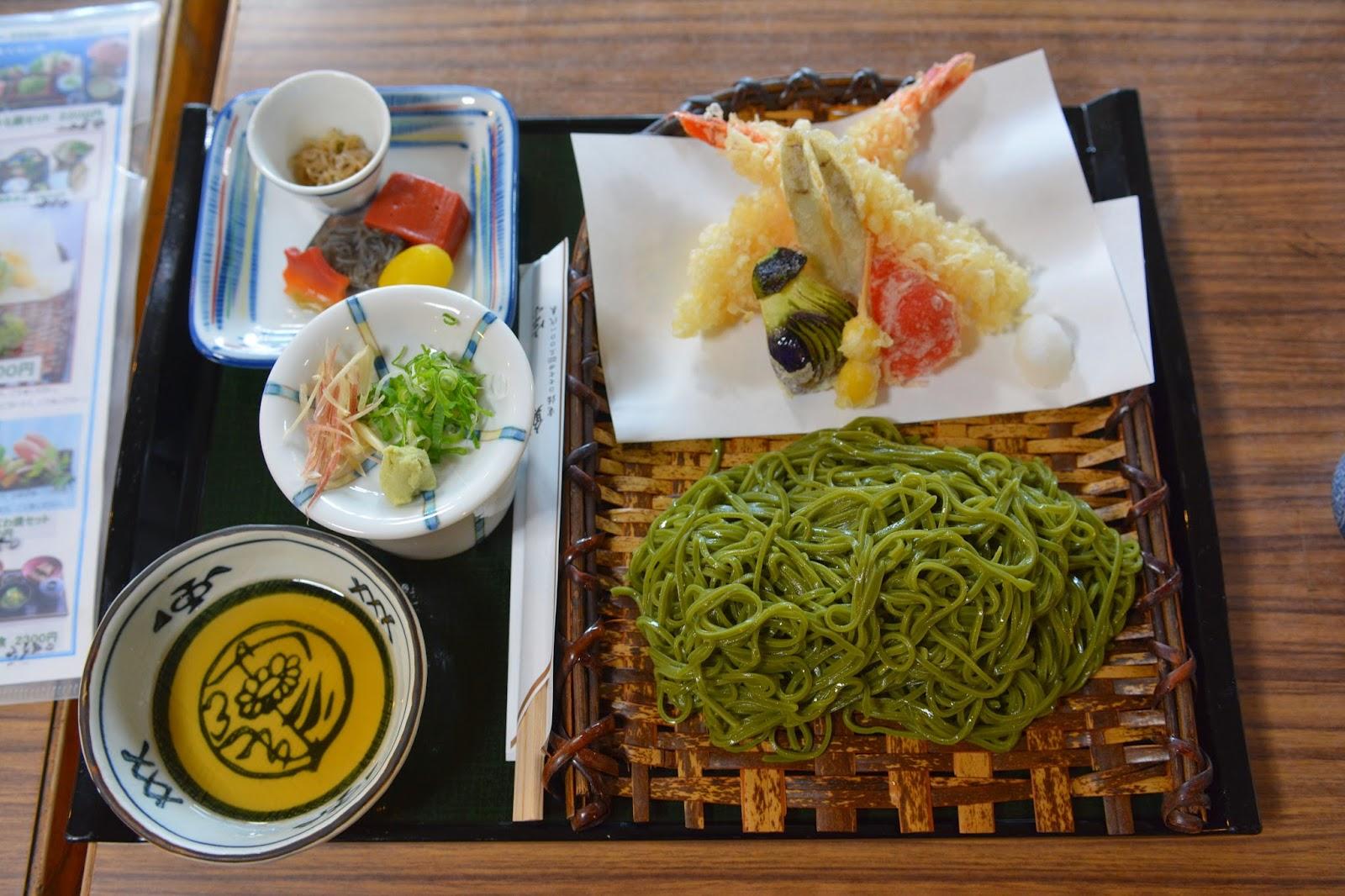 Green tea Soba, Uji, Aiso