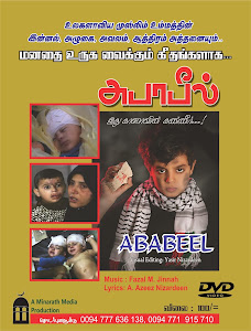 Ababeel  DVD  for Sale