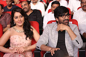 Bengal Tiger Audio function photos-thumbnail-9
