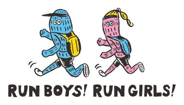 Running Shop