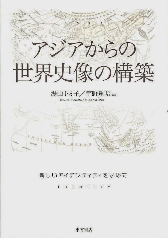 http://www.toho-shoten.co.jp/toho-web/search/detail?id=4497214096&bookType=jp