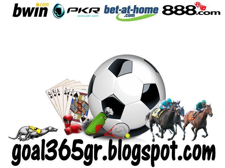 Goal365gr