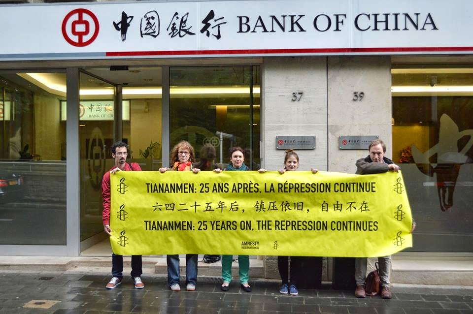 http://amnesty-luxembourg-photos.blogspot.com/2014/04/action-in-front-of-bank-of-china.html