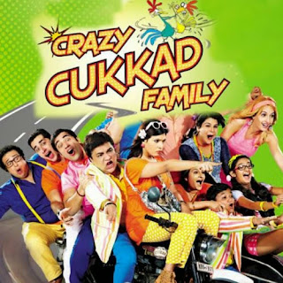 Chand Yeh Lyrics - Crazy Cukkad Family