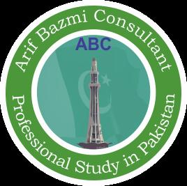 Professional Study in Pakistan