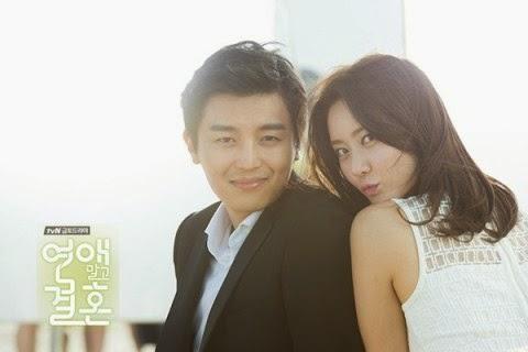 Drama Korea Marriage Not Dating Subtitle Indonesia