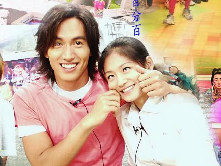 The Cast Members That Caught My Attention Back Then Were Jerry Yan And  Barbie Xu (now Known As Barbie Xu Wang). Jerryu0027s Acting Was Really That  Good That It ...