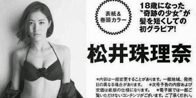 matsui-jurina-menjadi-cover-girl-majalah-weekly-play-boy
