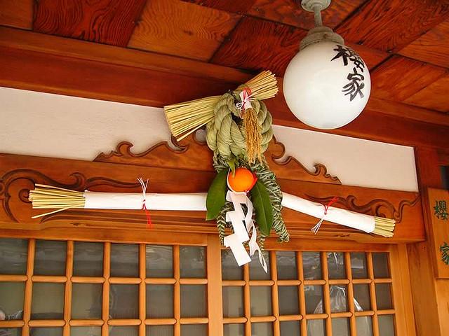 Yokos oggetti tradizionali del capodanno for Case tradizionali giapponesi
