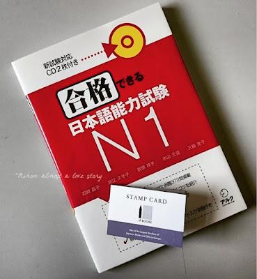 JLPT N1 study book