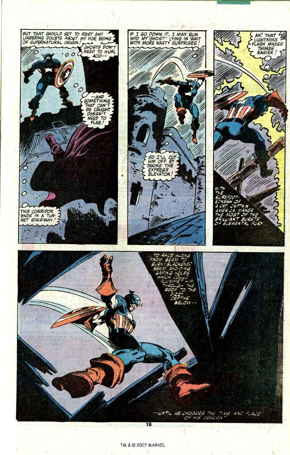 Captain America (1968) Issue #256 #171 - English 21