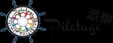 Pilotage派樂團購- 為您們提供超乎想像的優惠,讓您們隨時隨地盡情享受購物的樂趣。