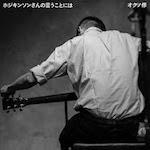 最新アルバム