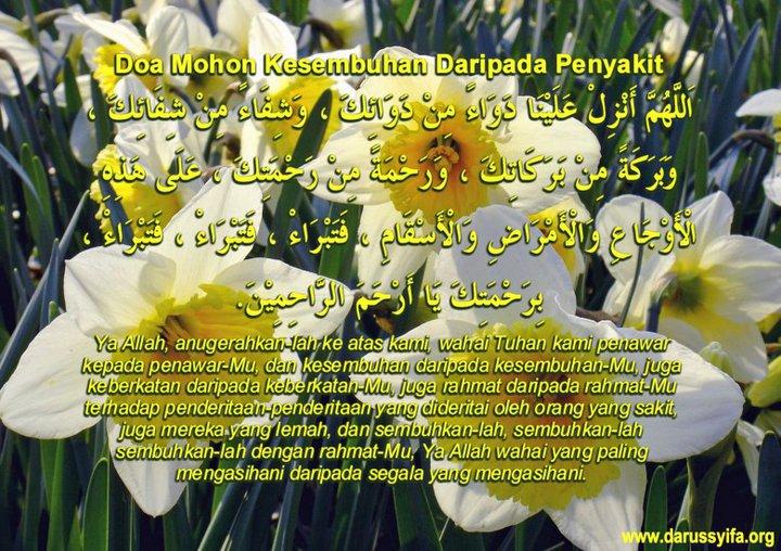 BADAN KHAIRAT KEMATIAN FASA 2 , TMN. MUTIARA,SG. KOB