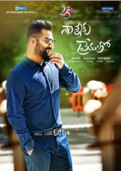 Nannaku Prematho (2016) Telugu 320Kbps Mp3 Songs