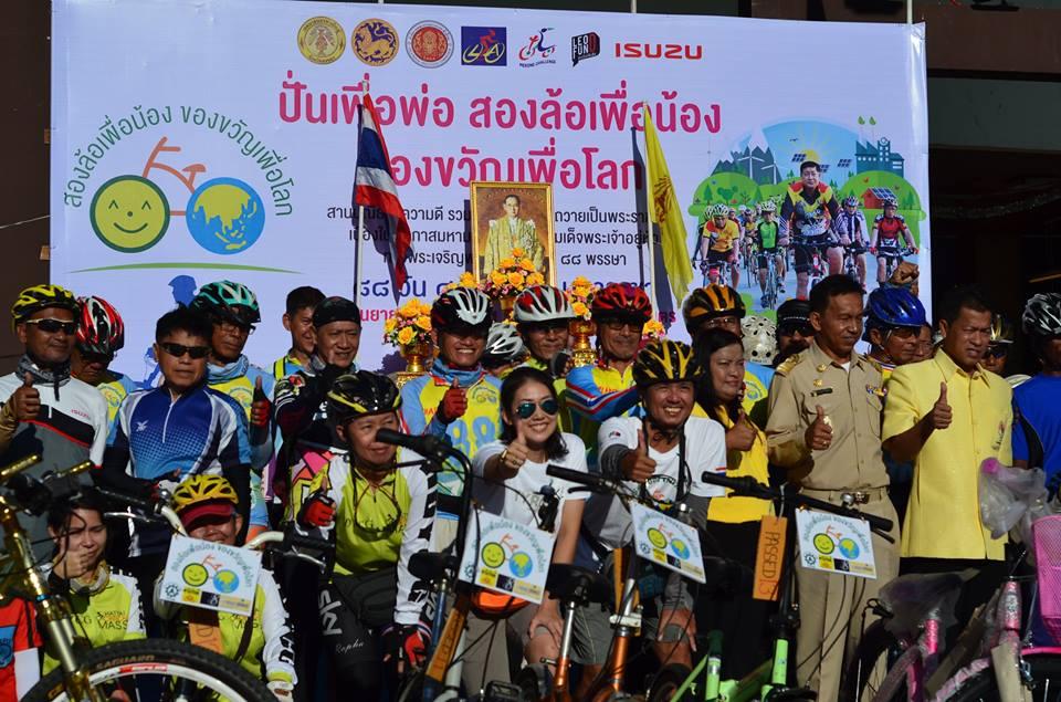 Hatyai Cycling Group เครือข่ายจักรยานหาดใหญ่