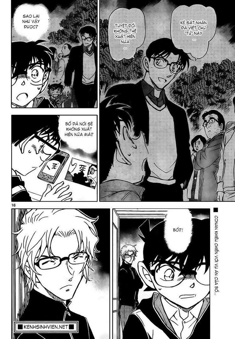 Detective Conan - Thám Tử Lừng Danh Conan chap 812 page 18 - IZTruyenTranh.com