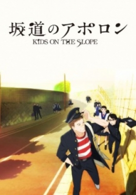 Kids on the Slope (Dub)