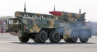 Hatf-I artillery rocket