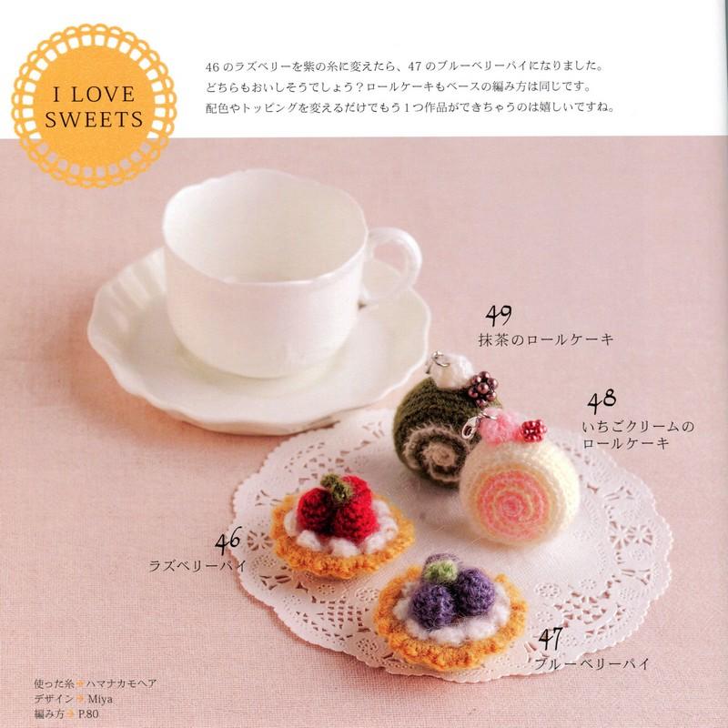 Amigurumi Desserts Crochet Plush PDF Pattern CraftyLine ...
