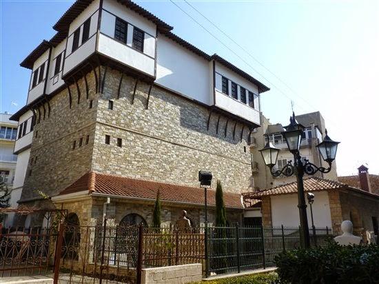 Μουσείο Ιστορικό, Λαογραφικό και Φυσικής Ιστορίας Κοζάνης