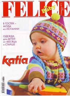 Felice Baby Спецвыпуск