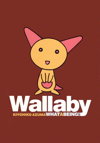 http://2.bp.blogspot.com/-_UcJdPPUxgI/T1FnMpqMH5I/AAAAAAAAG7I/DG3WqCn7eCg/s1600/Wallaby.png