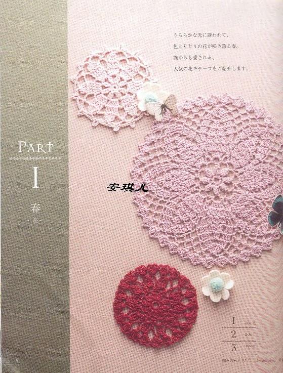 Como tejer carpeta o centro de mesa a crochet youtube - Centro de mesa a crochet ovalado ...