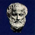 "Aπό τα ""Πολιτικά"" του Αριστοτέλη στους ηλίθιους ιδιώτες της εποχής μας"